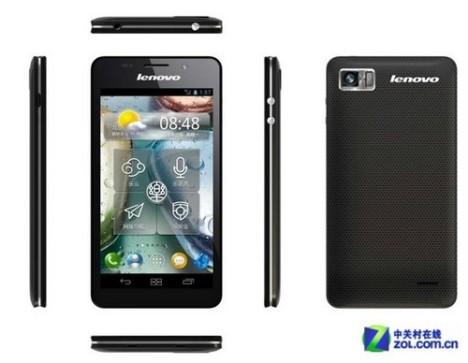 Lenovo-LePhone-K860-smartphone by www.DSLundMobilfunk.de